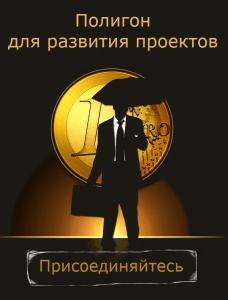 banner-vkontakte