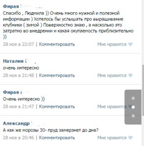 otzyvy-1
