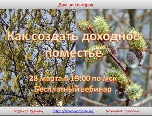 dom-na-gek-info